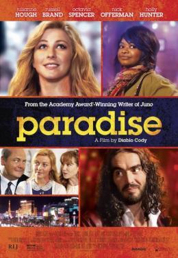 photo 1/1 - Paradise