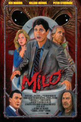 photo 1/3 - Bad Milo !