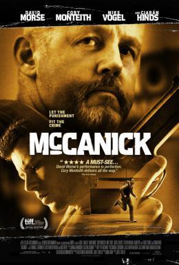 photo 4/5 - McCanick - © F.I.P.