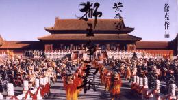 photo 2/9 - Il était une fois en Chine lll : Le tournoi du lion - © HK Vidéo