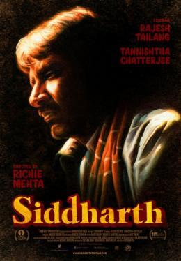 photo 8/9 - Siddharth