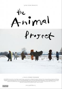 photo 1/1 - The Animal Project