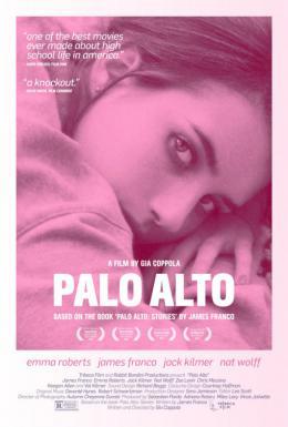 photo 18/18 - Palo Alto - © Path� Distribution