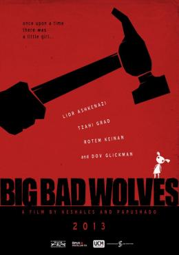 photo 17/23 - Big Bad Wolves
