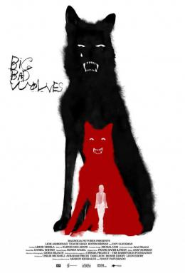 photo 23/23 - Big Bad Wolves