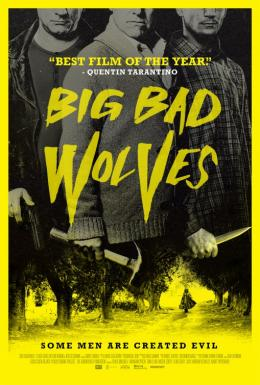 photo 13/23 - Big Bad Wolves