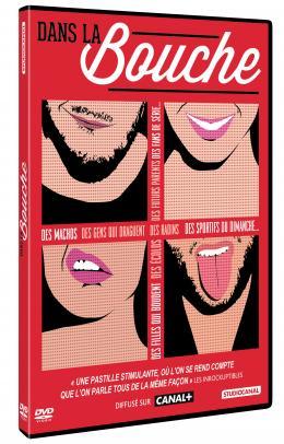 photo 1/3 - Dans la bouche - L'Intégrale - © Studio Canal Vidéo