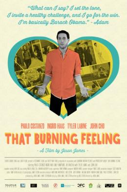 photo 4/11 - That Burning Feeling
