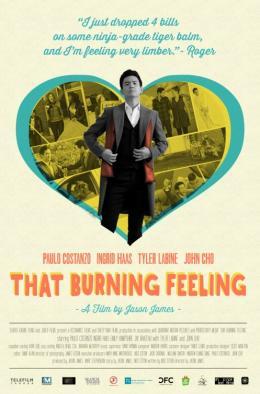 photo 1/11 - That Burning Feeling