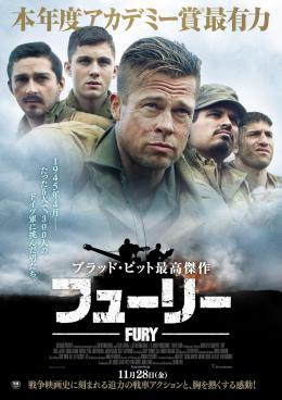 photo 25/26 - Fury