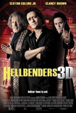 photo 1/1 - Hellbenders