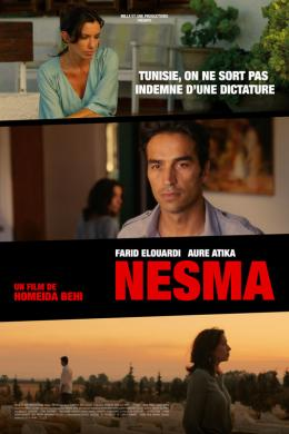 photo 7/7 - Nesma - © Zelig Films distribution