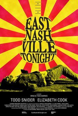 photo 1/1 - East Nashville Tonight