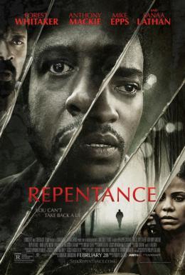 photo 1/1 - Repentance