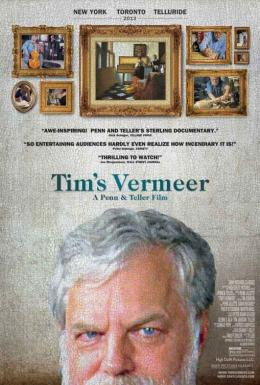 photo 1/1 - Tim's Vermeer