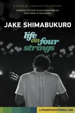 photo 1/1 - Jake Shimabukuro : Life on Four Strings