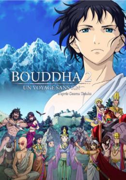 photo 1/1 - Bouddha 2 - Un voyage sans fin