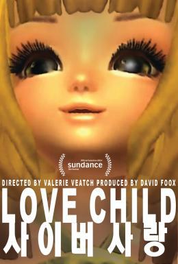 photo 5/5 - Love Child - Love Child