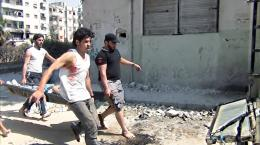 photo 2/4 - Return to Homs