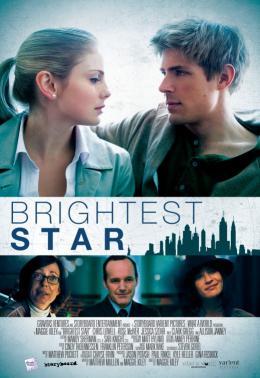photo 1/1 - Brightest Star