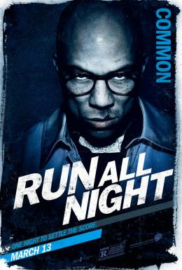 photo 53/55 - Night Run