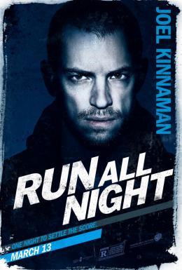 photo 54/55 - Night Run