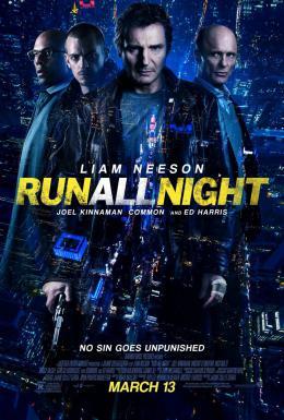 photo 55/55 - Night Run