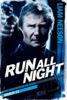 photo 51/55 - Night Run
