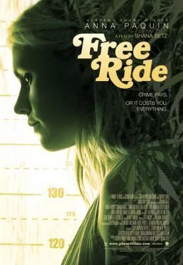 photo 1/1 - Free Ride