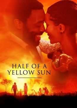 photo 6/6 - Half of a Yellow Sun