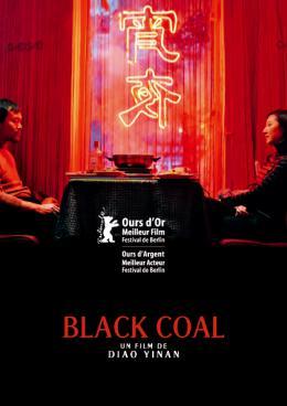 photo 11/11 - Black Coal - © Memento Films