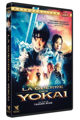 La Guerre des Yokai photo 2 sur 8