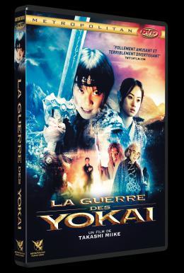 La Guerre des Yokai photo 3 sur 8