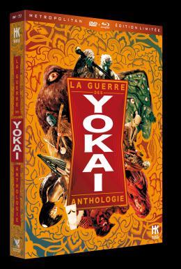 photo 1/14 - La Guerre des Yokai - L'anthologie des 4 films - © HK Video