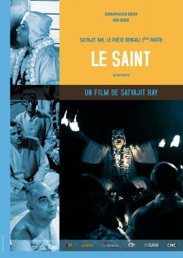 photo 9/9 - Rétrospective Satyajit Ray, Le Poète Bengali - Deuxième partie - © Les Acacias