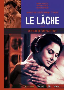 photo 15/16 - Rétrospective Satyajit Ray, Le Poète Bengali - Première partie - © Les Acacias