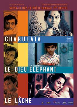 photo 16/16 - Rétrospective Satyajit Ray, Le Poète Bengali - Première partie - © Les Acacias
