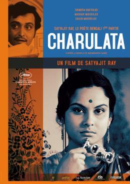 photo 13/16 - Rétrospective Satyajit Ray, Le Poète Bengali - Première partie - © Les Acacias