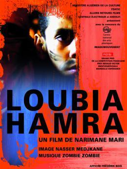 Loubia Hamra photo 1 sur 1