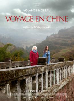 photo 7/7 - Voyage en Chine - © Haut et Court