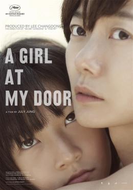 photo 24/24 - A Girl at My Door - © The PR Factory