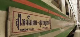 photo 2/6 - Des Trains pas comme les Autres - Destination Thaïlande - © Editions Montparnasse