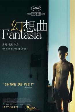 photo 13/13 - Fantasia - © Nour Films