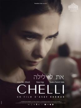 photo 8/8 - Chelli - © Potemkine Films