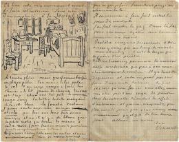 photo 29/36 - Vincent, la vie et la mort de Vincent Van Gogh - © Films Sans Frontières