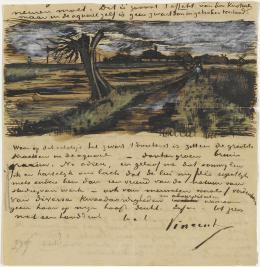photo 25/36 - Vincent, la vie et la mort de Vincent Van Gogh - © Films Sans Frontières