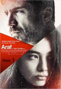 Araf, quelque part entre deux photo 8 sur 8