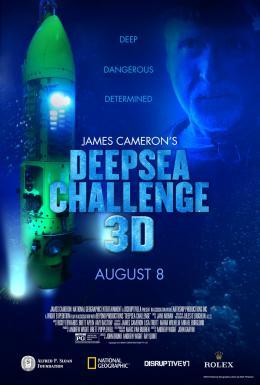photo 7/7 - Deepsea Challenge 3D - L'aventure d'une vie