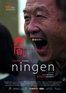 photo 9/9 - Ningen