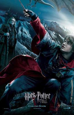 photo 8/163 - Affiche teaser internationale - Harry Potter et la coupe de feu